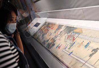CHINA-PEKING PALASTES Museumsausstellung (CN)