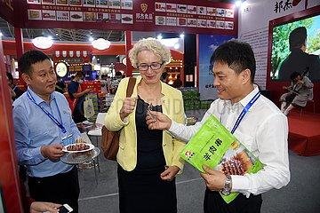 CHINA-SHANDONG-QINGDAO-MEAT INDUSTRY-Ausstellung (CN)