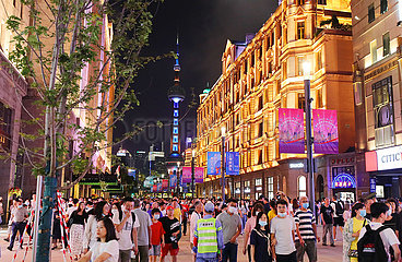 CHINA-SHANGHAI-COMMERCIAL STREET-EXTENSION (CN)