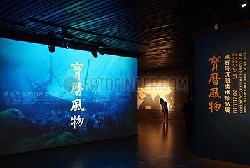 CHINA-Shanghai Ausstellung-SHIPWRECK-SCHATZ (CN)