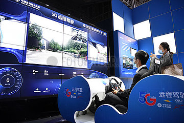 CHINA-CHONGQING-SMART CHINA EXPO ONLINE (CN)
