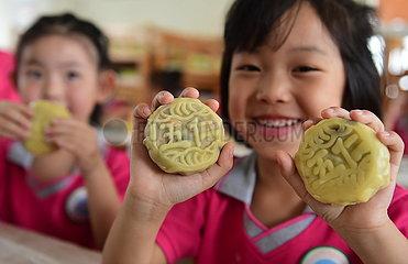 CHINA-HEBEI-CANGZHOU-MoonCake (CN) CHINA-HEBEI-CANGZHOU-MoonCake (CN)