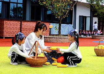 CHINA-ZHEJIANG-CHANGXING-LESE-FEST (CN)
