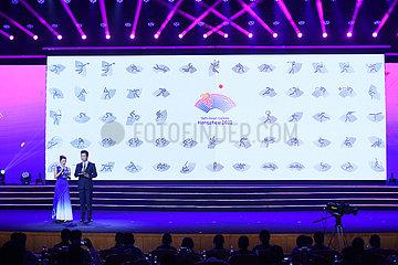 (SP)CHINA-HANGZHOU-ASIAN GAMES 2022-COUNTDOWN-2 YEARS (CN)