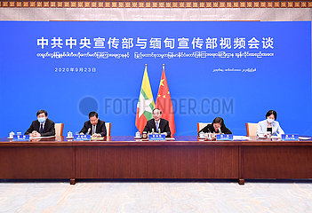 CHINA-BEIJING-HUANG KUNMING-MYANMAR-TALKS (CN)