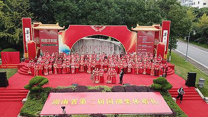 CHINA-HUNAN-CHANGSHA-GROUP Hochzeit (CN)