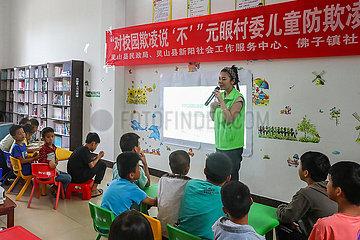 CHINA-UNICEF-CHILDREN CARE (CN)
