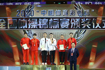(SP) CHINA-GUANGDONG-zhaoqing-Gerättturnen-CHINESE NATIONAL CHAMPIONSHIPS-HORIZONTAL BAR FINAL-MEN (CN)