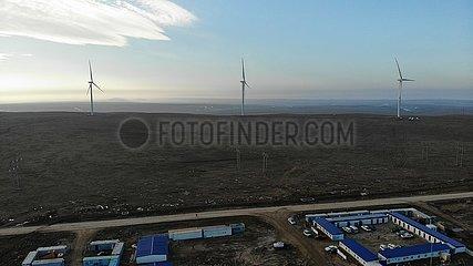 KASACHSTAN-Zhambyl-WINDKRAFTWERK