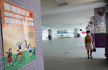 CHINA-Hongkong NATIONAL SECURITY LAW-BILDUNG (CN) CHINA-Hongkong NATIONAL SECURITY LAW-BILDUNG (CN) CHINA-Hongkong NATIONAL SECURITY LAW-BILDUNG (CN)