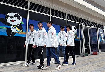 CHINA-Shanghai-CIIE-Credential MAKING (CN)