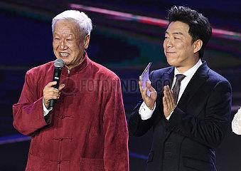 CHINA Beijing-Beijing Film ACADEMY-70TH ANNIVERSARY-FEST (CN)