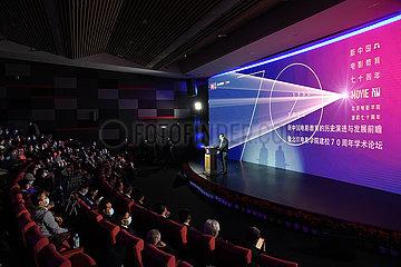 CHINA-BEIJING-BEIJING FILM ACADEMY-70TH ANNIVERSARY-CELEBRATION (CN)