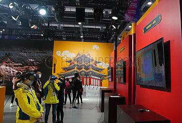 CHINA-NANCHANG 2020-Weltkonferenz VR INDUSTRY (CN)