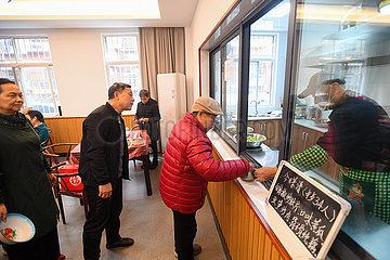 CHINA-HUNAN-CHANGSHA-ältere Leute GEMEINSCHAFTLICHE KITCHEN (CN)