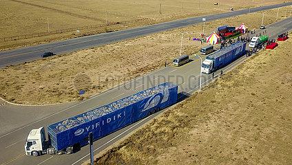 CHINA-INNER-MONGOLIA MONGOLIA-DONATION-Schaf (CN)