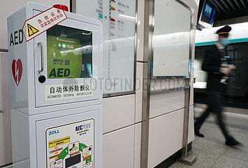 CHINA-BEIJING-SUBWAY-HEALTH-AED (CN)