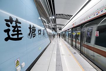 CHINA-GUANGDONG-SHENZHEN-SUBWAY (CN)