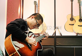 CHINA-SHANGHAI-MUSIC CHINA-EXPO (CN)