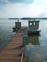 Gew‰sserschutz  Forschungskatamaran der BTU in Bad Saarow | water protection  research catamaran of the BTU in Bad Saarow