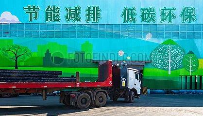 CHINA-HEBEI-Wuan-NEW ENERGY TRUCKS (CN)