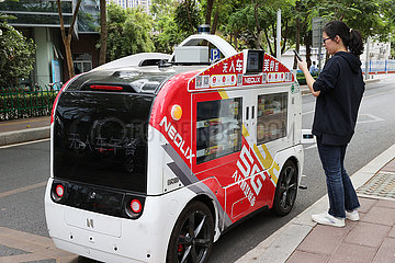 # CHINA-FUJIAN-XIAMEN-UNMANNED FOOD DELIVERY VEHICLE (CN)