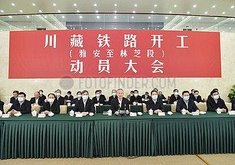 CHINA-LIU HE-Videokonferenz BAHNBAU (CN)