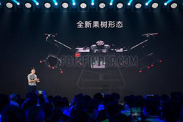 CHINA-GUANGDONG-SHENZHEN-DJI-CROP PROTECTION DRONES-Produkteinführung (CN)