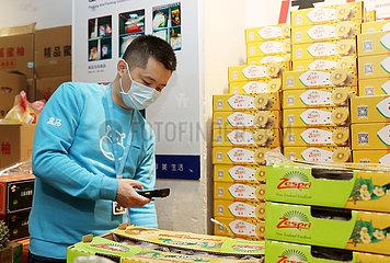 CHINA-SHANGHAI-PUDONG-HEMA FRESH-STORE MANAGER (CN)