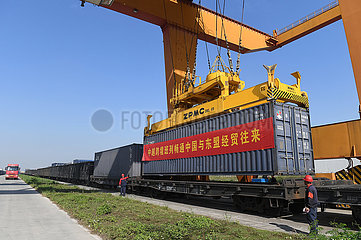 """Xinhua Schlagzeilen: Der weltweit größte Handelsabkommen unterzeichnet  """"Sieg des Multilateralismus  des freien Handels"""""""