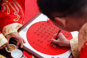 CHINA-GUIYANG-traditionelle Hochzeit ZEREMONIE (CN)