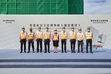 CHINA-Hongkong HKPM versenden-Hauptstruktur-Completion (CN)