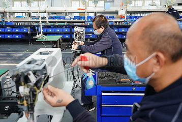 CHINA-SHAANXI-XI'AN-STATE Unternehmen-GROWTH (CN)