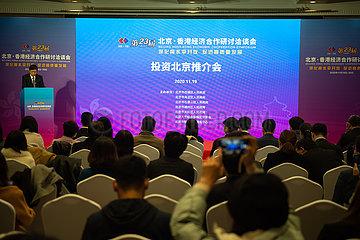 CHINA-PEKING HONG KONG-WIRTSCHAFTLICHE ZUSAMMENARBEIT SYMPOSIUM (CN)