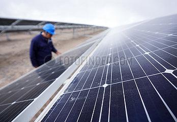 CHINA-QINGHAI-CLEAN ENERGY (CN)