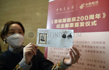 CHINA-STAMPS-ENGELS-BIRTH ANNIVERSARY-RELEASE (CN)
