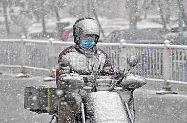 #CHINA-SHANDONG-YANTAI-WEATHER-SNOW (CN)