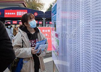 # CHINA-JIANGSU-civil SERVANT EXAM (CN)