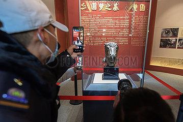 CHINA Beijing-yuanmingyuan-geraubten Kultur RELIC-RETURN (CN)