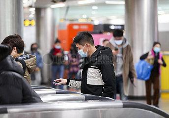 CHINA-Peking-Shanghai-METRO verschalteten QR CODE PAYMENT (CN)