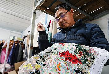 CHINA-SHANGHAI-WELDING-CROSS-STITCH(CN)