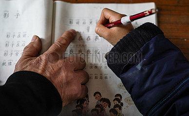 CHINA-JIANGXI-RURAL EDUCATION-SCHOOL-TEACHER (CN)