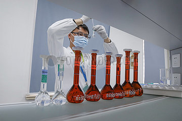 CHINA-FOREIGN ENTERPRISE-INVESTMENT-OPPORTUNITIES-BAYER (CN)