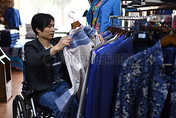 #CHINA-GUIZHOU-DISABLED PEOPLE-POVERTY ALLEVIATION (CN)