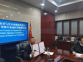 CHINA-CHANGSHA-KENYA-MERU-freundliches Verhältnis (CN)