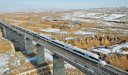 CHINA-GANSU-YINCHUAN-XI'AN-Hochgeschwindigkeits-Eisenbahn-Testbetrieb (CN) CHINA-GANSU-YINCHUAN-XI'AN-Hochgeschwindigkeits-Eisenbahn-Testbetrieb (CN) CHINA-GANSU-YINCHUAN-XI'AN- Hochgeschwindigkeits-Eisenbahn-Testbetrieb (CN) CHINA-GANSU-YINCHUAN-XI'AN-Hochgeschwindigkeits-Eisenbahn-Testbetrieb (CN) CHINA-GANSU-YINCHUAN-XI'AN-Hochgeschwindigkeits-Eisenbahn-Testbetrieb (CN) CHINA-GANSU-YINCHUAN-XI'AN-Hochgeschwindigkeits-Eisenbahn-Testbetrieb (CN) CHINA-GANSU-YINCHUAN-XI'AN-Hochgeschwindigkeits-Eisenbahn-Testbetrieb (CN) CHINA-GANSU-YINCHUAN-XI'AN- Hochgeschwindigkeits-Eisenbahn-Testbetrieb (CN) CHINA-GANSU-YINCHUAN-XI'AN-Hochgeschwindigkeits-Eisenbahn-Testbetrieb (CN) CHINA-GANSU-YINCHUAN-XI'AN-Hochgeschwindigkeits-Eisenbahn-Testbetrieb (CN) CHINA-GANSU-YINCHUAN-XI'AN-Hochgeschwindigkeits-Eisenbahn-Testbetrieb (CN) CHINA-GANSU-YINCHUAN-XI'AN-Hochgeschwindigkeits-Eisenbahn-Testbetrieb (CN) CHINA-GANSU-YINCHUAN-XI'AN- Hochgeschwindigkeits-Eisenbahn-Testbetrieb (CN) CHINA-GANSU-YINCHUAN-XI'AN-Hochgeschwindigkeits-Eisenbahn-Testbetrieb (CN)