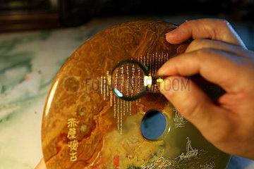 # (MASTEROFCRAFTS) CHINA-SHANDONG-JINAN-MINIATUR BILDHAUEREI-Artist (CN)