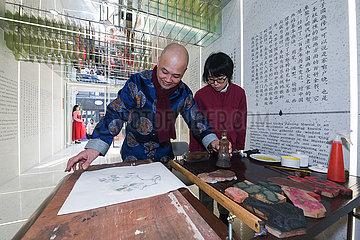 CHINA-ZHEJIANG-Hangzhou-Holzschnitt-ART MUSEUM-WITH COLLABORATION HOTEL (CN)