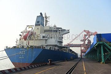 CHINA-HEBEI-CANGZHOU-Huanghua PORT-THERMAL COAL SHIPMENT (CN) CHINA-HEBEI-CANGZHOU-Huanghua PORT-THERMAL COAL SHIPMENT (CN) CHINA-HEBEI-CANGZHOU-Huanghua PORT-THERMAL COAL SHIPMENT (CN) CHINA-HEBEI-CANGZHOU -HUANGHUA PORT-THERMAL COAL SHIPMENT (CN) CHINA-HEBEI-CANGZHOU-Huanghua PORT-THERMAL COAL SHIPMENT (CN) CHINA-HEBEI-CANGZHOU-Huanghua PORT-THERMAL COAL SHIPMENT (CN) CHINA-HEBEI-CANGZHOU-Huanghua PORT-THERMAL COAL SHIPMENT (CN)