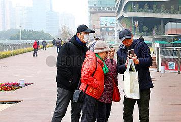CHINA-SHANGHAI-XUJIAHUI COMMERCIAL AREA-AIR CORRIDOR (CN)